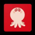 章鱼医学教育v1.1