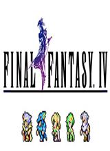最終幻想4像素重制版