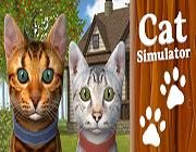 猫咪模拟器:农场动物