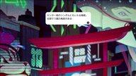 《Ukiyo》最新截图公布 体验独特奇异的日系画风